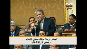 مصر.. وفاة قيادي إخواني ثان بأقل من أسبوعين واتهام مسؤولي السجن بالإهمال