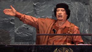 صورة أرشيفية للزعيم الليبي السابق معمر القذافي