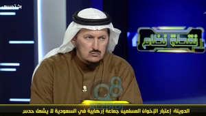 """الإمارات تحيل نائبا كويتيا سابقا مقربا من الإخوان إلى القضاء لاتهامه لها بـ""""معاداة المذهب السني"""""""