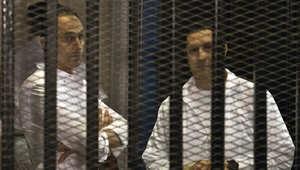"""قرار جديد بإخلاء سبيل نجلي مبارك بقضية """"الكسب غير المشروع"""""""