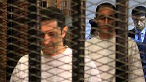 """مصر.. حكم قضائي بإخلاء سبيل نجلي مبارك على ذمة محاكمتهما بقضية """"القصور الرئاسية"""""""