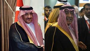 الأمير مقرن بن عبد العزيز، يمين، والأمير محمد بن نايف، يسار