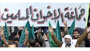 صورة أرشيفية لمظاهرة لجماعة الإخوان المسلمين في الأردن