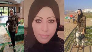 """مغربية نُسبت صورها خطأ لـ""""جهادية داعش"""" في باريس تتحدث لـCNN"""