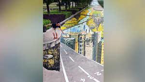 بالصور..أكبر لوحة ثلاثية الأبعاد في العالم