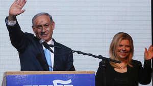 بنيامين نتنياهو وزوجته بعد الإعلان عن النتائج الأولية