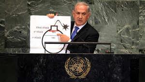 إسرائيل ترفض اتفاق النووي الإيراني.. كارتر بالمنطقة خلال أيام