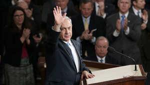 بنيامين نتنياهو أمام الكونغرس الأمريكي