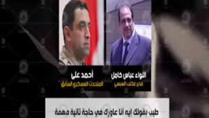 مصر: تسريبات جديدة من قناة للإخوان حول تجنيد كبار الإعلاميين لدعم السيسي