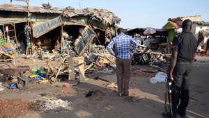 صورة أرشيفية لانفجار سابق في نيجيريا نفذته جماعة بوكو حرام