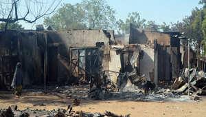 """نيجيريا.. 33 قتيلاً في سلسلة هجمات لـ""""بوكو حرام"""""""
