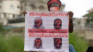 """مفاوضات مباشرة بين الحكومة النيجيرية و""""بوكو حرام"""" في تشاد لإطلاق الفتيات المختطفات"""
