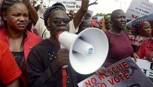 ناشطات في حقوق الانسان يتظاهرن ضد اختطاف الفتيات