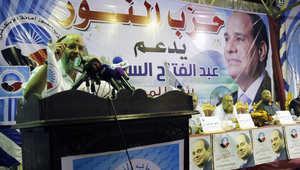 حزب النور دعم ترشح عبد الفتاح السيسي للانتخابات الرئاسية المصرية