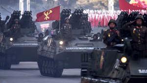 كوريا الشمالية تدعي صنع قنبلة هيدروجينية بالتزامن مع تصريحات لاضطهادها حقوق الإنسان