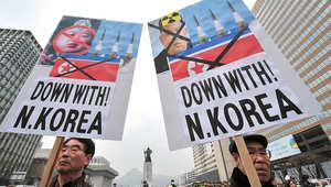 مظاهرات ضد النظام الكوري الشمالي في كوريا الجنوبية