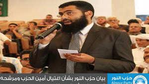 """مصر.. اغتيال مرشح """"النور"""" ومقتل 3 شرطيين بشمال سيناء"""