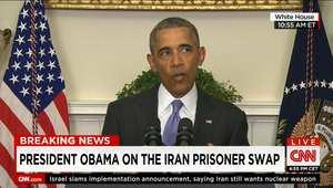 الخزينة الأمريكية تفرض عقوبات على صلة ببرنامج طهران الصاروخي.. بعد ساعات من رفع العقوبات المتعلقة بالبرنامج الإيراني النووي