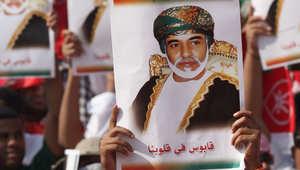 السلطان قابوس أقدم الحكام العرب يعود إلى عُمان بعد رحلة علاج طويلة بألمانيا