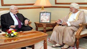 """بن علوي والمعلم يتفقان على """"وضع حد"""" للأزمة السورية"""
