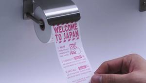 فقط في اليابان.. ورق المرحاض للهواتف الذكية
