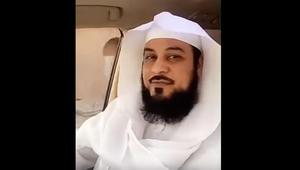بالفيديو.. لهذا السبب يبيع أولاد الداعية محمد العريفي التمور أمام المسجد
