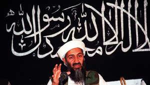 صورة أرشيفية لزعيم تنظيم القاعدة سابقا أسامة بن لادن
