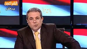 """عكاشة: الولية شلبية """"أطرى"""" من هيفاء وهبي """"الناشفة"""" وعلى """"حمادة هيمة"""" ترحيلها"""