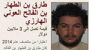 صورة من الإعلان عن المكافأة للقبض على طارق الطهار التي نشرتها الخارجية الأمريكية