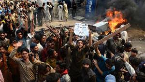 صورة أرشيفية لمظاهرة في باكستان ضد الإساءة للدين الإسلامي