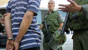 الشرطة الإسرائيلية تعتقل صبيا فلسطينيا في الضفة الغربية