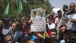 """دعوة لملاحقة إسرائيل بـ""""جريمة حرق الرضيع الفلسطيني"""""""