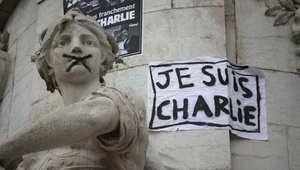 """هجمات باريس.. كوليبالي كان ضمن قائمة أمريكا لـ""""الإرهابيين"""" وزوجة كواشي تدين هجوم """"شارلي إيبدو"""""""