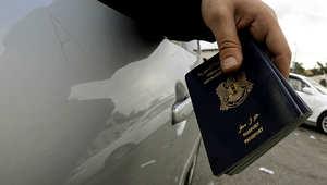 جوازات السفر العربية عادة ما تكون في ذيل القائمة