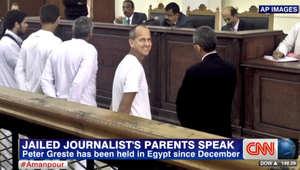 غريست أمام المحكمة يبتسم لعدسة المصور