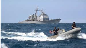 صورة ارشيفية للسفينة الحربية