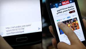 مشاركة الأخبار عبر واتساب