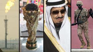 أبرز ما شهدته دول الخليج خلال العام 2015