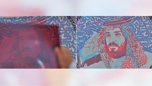 هذا سر اللوحة ثلاثية الأبعاد للملك سلمان وولي العهد