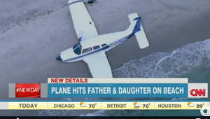 هبطت الطائرة اضطراريا في الشاطئ