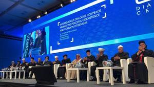 منصة دائمة للحوار بين أتباع الديانات في الدول العربية تطلق من فيينا