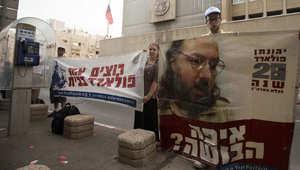 """أمريكا.. """"وعود"""" بالعفو عن """"الجاسوس"""" الإسرائيلي بولارد"""