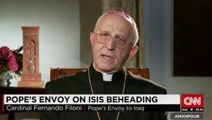 مبعوث بابا الفاتيكان للعراق: لا أحد يمكنه استخدام اسم الرب بقطع الرؤوس.. هذا عمل شيطاني