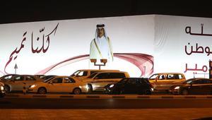 لجنة قطرية للمطالبة بتعويضات عن المقاطعة تبحث الاستعانة بشركات محاماة