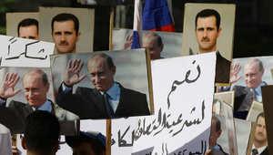 """دمشق تنفي انضمام كوبا وكوريا الشمالية إلى """"الحلف الثلاثي"""": الضربة الروسية أفشلت خطة كبيرة ضدنا بالخريف"""