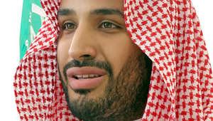 متفوق دراسيا وأسس شركاته الخاصة.. من هو نجل الملك ووزير الدفاع السعودي الجديد الأمير محمد بن سلمان؟
