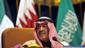 الأمير مقرن بن عبد العزيز، ولي ولي العهد