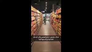 وزارة الاقتصاد القطرية تنشر فيديو يؤكد
