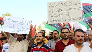 من مظاهرات شهدتها مدن ليبية الجمعة