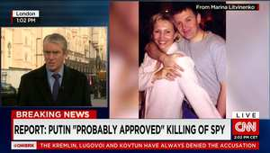 """بريطانيا تستدعي سفير روسيا على خلفية التحقيق في تسميم ليتفيننكو.. وموسكو تتهمها بـ""""استغلال الماضي في إطار سياسي"""""""